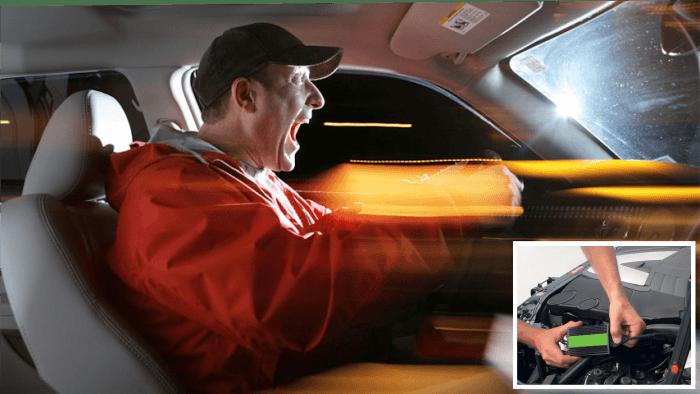 чип тюнинг авто
